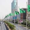 مدينة الرياض تتجلى بأبهى حلة خضراء في يوم الوطن الـ٨٨