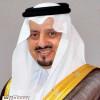 """أمير منطقة عسير يدشن النسخة الثالثة من ملتقى """" بيبان """" الأربعاء"""