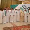 أسرة آل ملحم ترتدي الأخضر في اليوم الوطني 88