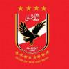 الأهلي المصري: الاتحاد ينتظره استقبال حر