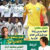 غلاف 24-10