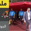 ملخص لقاء الوحدة و الفيحاء – دوري الامير محمد بن سلمان