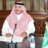إتحاد الشطرنج يعلن اجتماع مجلس إدارته في نوفمبر ويشكل لجان جديدة