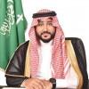 د. العقيلي وكيلاً لجامعة الملك فهد للدراسات والأبحاث التطبيقية