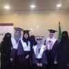 أكدت أن الخريجات سيكون لهن مستقبل واعد…الأميرة عبير بنت فيصل ترعى حفل الكلية التقنية العالمية في القطيف