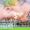 دوري أبطال آسيا : الأهلي ينازل بيرسبوليس الإيراني بدافع الاقتراب من خطف بطاقة التأهل