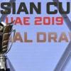اعلان موعد ظهور حكم الفيديو في كأس آسيا