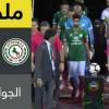 ملخص لقاء الاتفاق والنصر – دوري الامير محمد بن سلمان