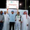 كيا تفتح باب التسجيل لبطولة التنس الاراضي للنسخة الثالثة