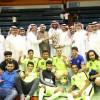نادي الرياض للصم بطل بطولة المملكة لخماسيات كرة القدم