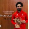 صلاح يتوج بجائزة الأفضل في أفريقيا للمرة الثانية