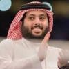 تركي آل الشيخ يزور نادي الزمالك