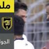 ملخص لقاء الاتحاد و النصر – دوري الامير محمد بن سلمان