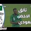 ملخص لقاء المنتخب السعودي امام كوريا الجنوبية – مباراة ودية