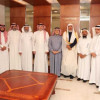 الجمعية السعودية للذوق العام