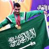 أخضر الأثقال وصيف ناشئو وشباب العرب وثالث الكبار وتضامن مصر