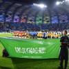 الاتحاد السعودي لكرة القدم يسيّر حافلات لدعم الأخضر أمام قطر