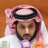 تركي آل الشيخ: لن أقبل بأقل من 3 أهداف أمام الزمالك