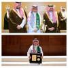 آل زايد سفيراً للتطوع السعودي لعام 2019