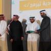 التدريب التقني تحصل على المركز الأول في مبادرة السعودية تبرمج