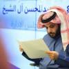 آل الشيخ يسخر من عضو مجلس إدارة الأهلي المصري