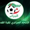 إيقاف عام لمدرب اتهم الاتحاد الجزائري بالفساد