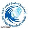 الاتحاد السعودي للرياضات البحرية والغوص يقيم ورشة عمل لرياضة الغوص