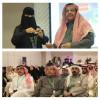 إجراء قرعة الفعالية النسائية الخليجية الاولى لكرة القدم