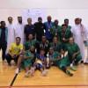 نادي الرياض يتوج ببطولة المملكة لخماسيات كرة القدم للإعاقة الذهنية