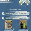 صالة الاتفاق تستضيف بطولة مدني الشرقية الرياضية 40