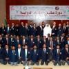 اتحاد الكاراتيه ينظم دورة صقل وتطوير للحكام بمجمع الامير فيصل بن فهد الاولمبي