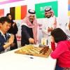 """المصري أحمد عدلي ثانياً بفارق نصف نقطة ..  الدولي الصيني """" هونغ هو """" يتصدر جولات شطرنج حائل مؤقتا"""