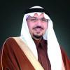 أمير القصيم يرعى إحتفالية مؤسسة بن عثيمين الخيرية