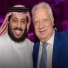 تركي آل الشيخ يُمازح رئيس الزمالك ويخسر من إدارة الأهلي
