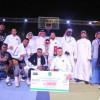 ختام رائع للبطولة السعودية الدولية لكرة السلة 3×3