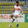 تقارير مصرية.. الهلال يتابع نجم الزمالك في كأس الأمم الأفريقية