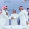 الفيحاء يوقع مذكرة تفاهم مع جامعة المجمعة للتعاون في مجال خدمة الرياضة السعودية