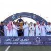 العنزي يتوِّج «ثانوية الحسن البصري » بكأس بطولة دوري المدارس الحدود الشمالية