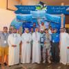 الاتحاد السعودي للرياضات البحرية والغوص يختتم فعاليات بطولة الصيد الرياضي في نادي اليخوت بمدينة الملك عبدالله الاقتصادية