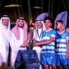 بالصور : رئيس هيئة الرياضة ومعالي وزير التعليم يتوجان الفائزين في بطولة المملكة لنخبة دوري المدارس