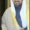 هشام المشيقح نائباً لجامعة المستقبل