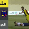 ملخص لقاء الحزم و النصر – دوري الامير محمد بن سلمان
