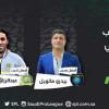 الجولة 28 : مدرب التعاون ومهاجم النصر و جمهور الاتحاد يحصدون جوائز الافضلية
