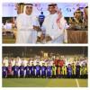 بطولة نادي الخليج الرمضانية ٤٠ برعاية شركة اليمامة وشركة بن دلامة للمقاولات