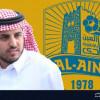 مازن بن رداد رئيس نادي العين : بقاؤنا للسنة الثانية في دوري الامير محمد بن سلمان مستحق