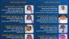 إعلان القوائم الأولية لانتخابات نادي الفيحاء
