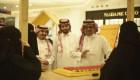انطلاق البرنامج الشبابي المفتوح بمدينة الاحساء عاصمة السياحة العربية 2019