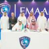 الهلال يوقع عقد شراكة مع شركة إعمار