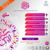 اتحاد الرياضات اللاسلكية يعايد سكان وزوار الرياض