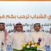 الجمعية العمومية بنادي الشباب تنصب البلطان رئيساً لمدة أربعة مواسم
